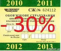 Автострахование по адекватным ценам.