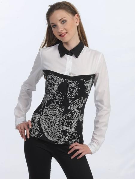 Блузки Производство В Екатеринбурге