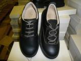 обувь на бартер