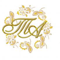 Текстильная аллея