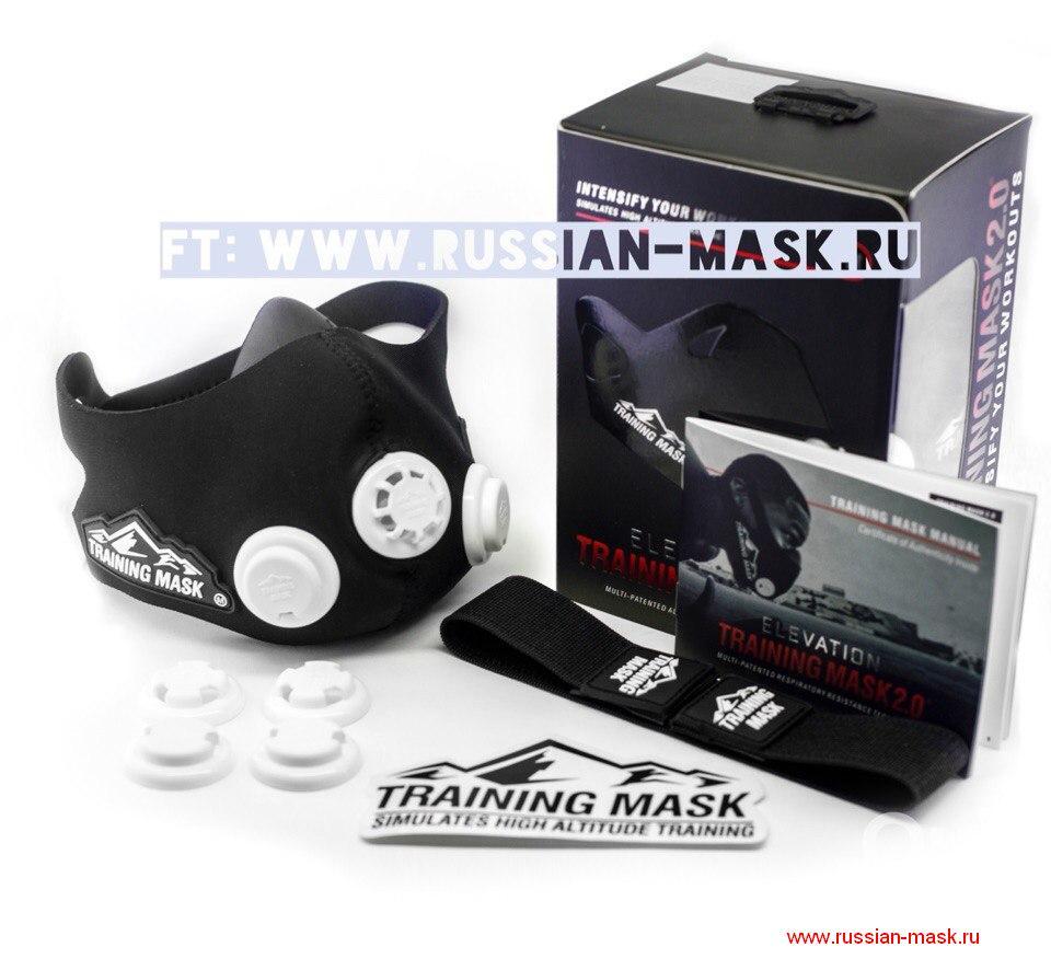 Training mask 2.0 модель 2016 года