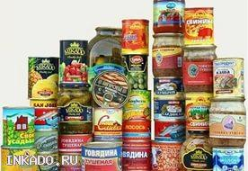 Купим просроченные продукты питания оптом 89257273345