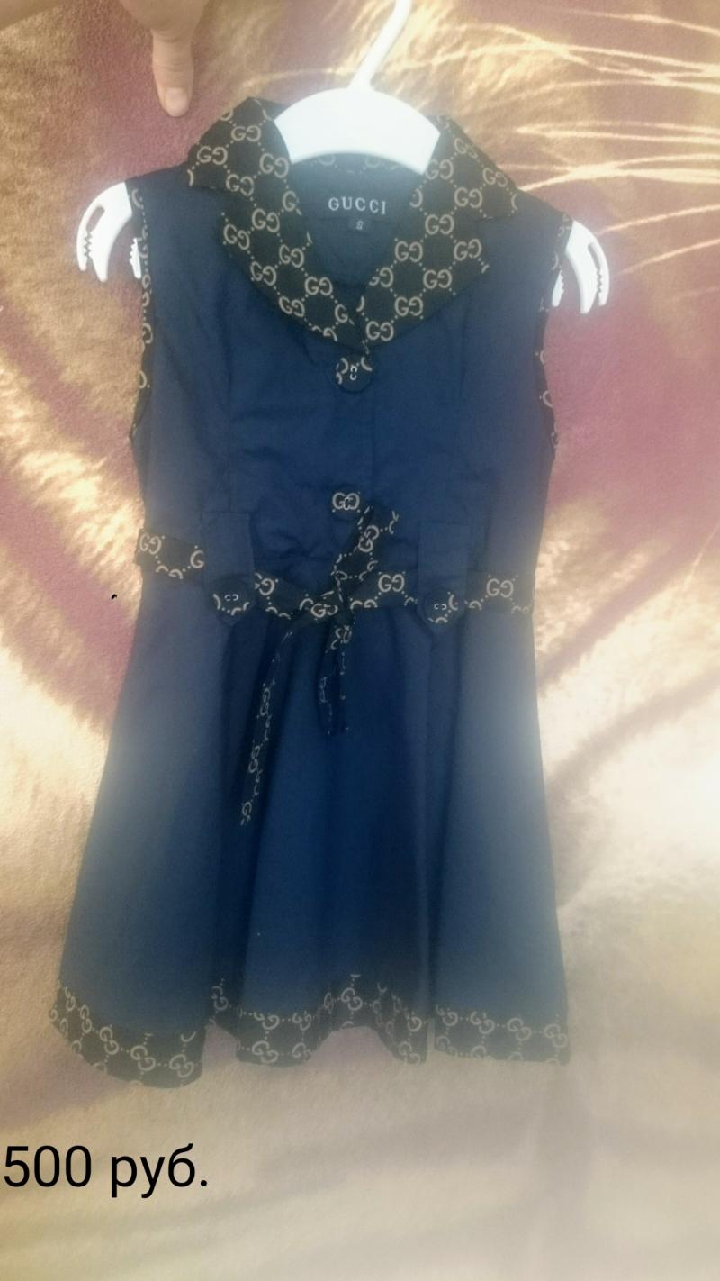 Платье нарядное хб