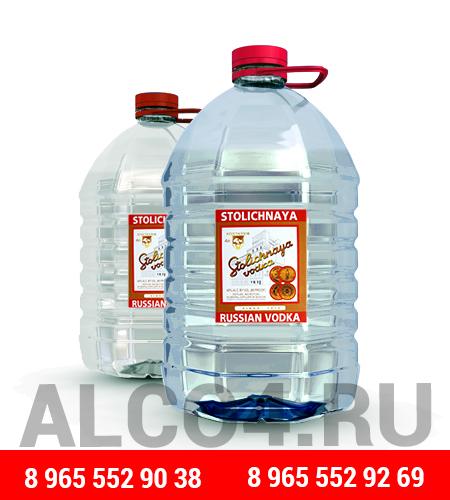 Продается в четырех литровых канистрах алкоголь оптом и в розницу