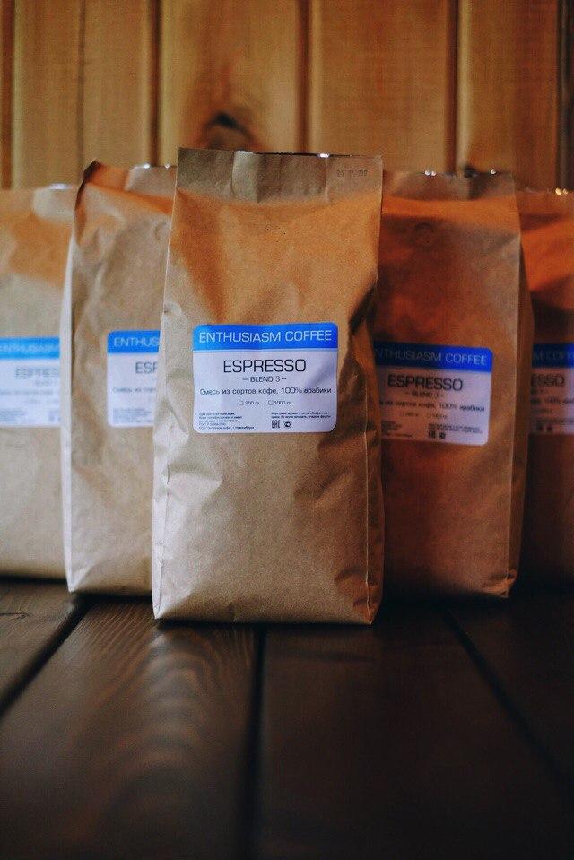 Зерновой кофе от обжарщиков