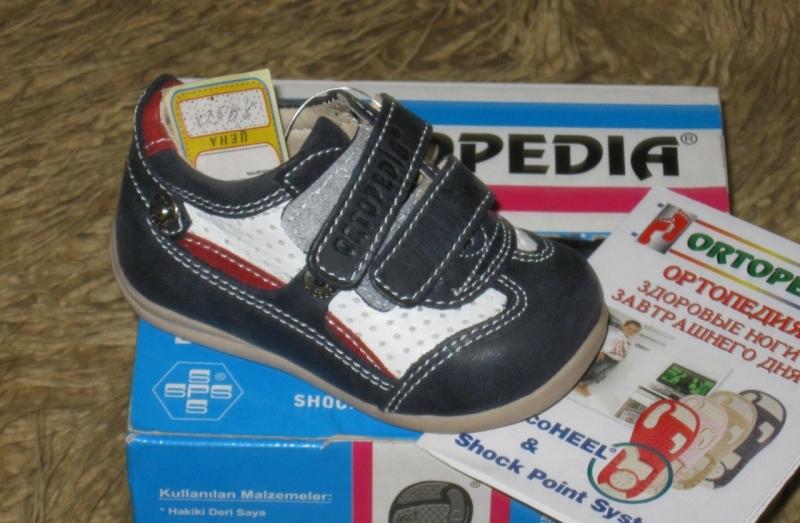 Ортопедическая детская обувь Ortopedia