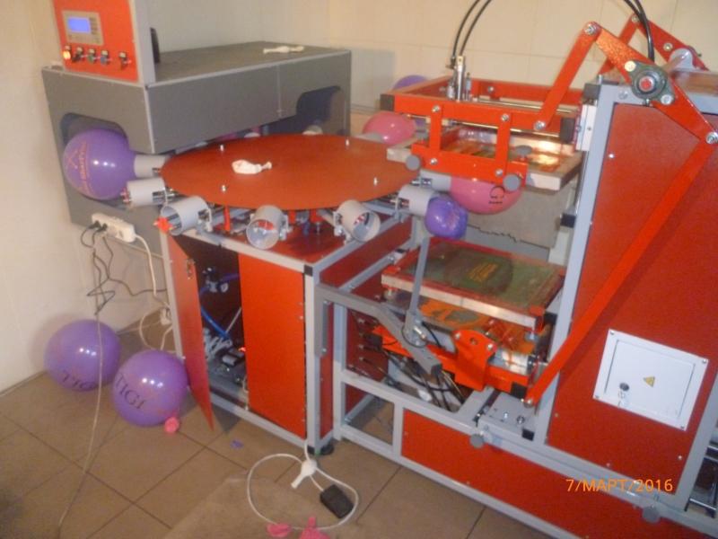 Печать на шарах в Челябинске с доставкой по РФ. Всего 2,2 рубля за шар при заказ