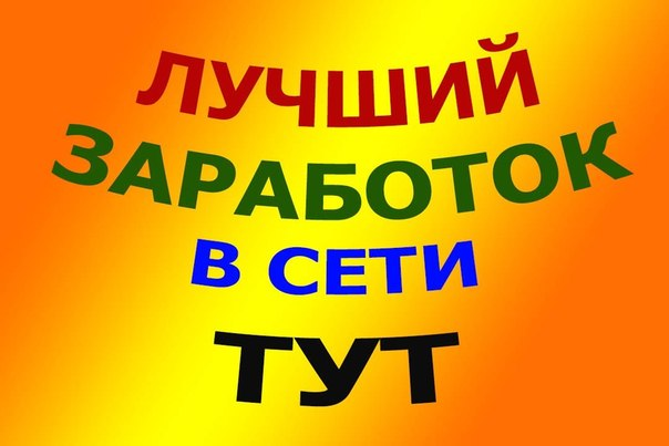 Дополнительный доход для всех. Эффективные обучающие программы и курсы в рунете.