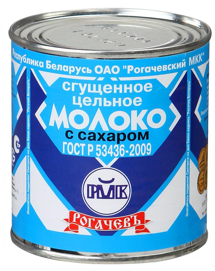 Сгущенное молоко Рогачев ГОСТ Беларусь