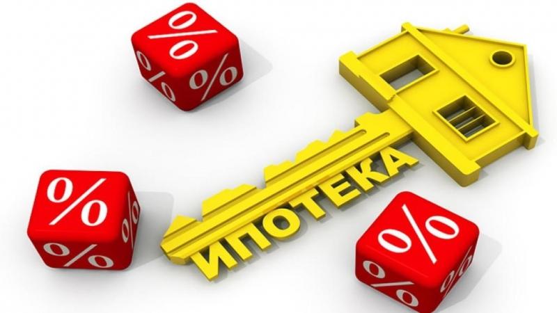 Одобрение ипотеки по всей РФ
