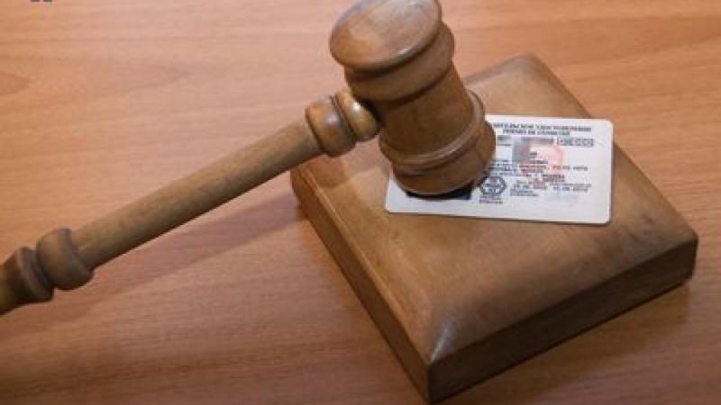 Юридическая помощь в получении водительских прав киев украина