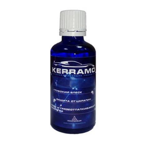 Нано-керамическое покрытие Kerramo 7H