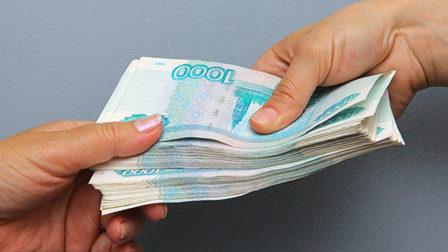 Качественно сбалансированные условия Кредитования для Вас