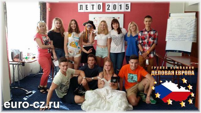 Начинаем набор и объявляем о скидке на летний языковой лагерь в Чехии