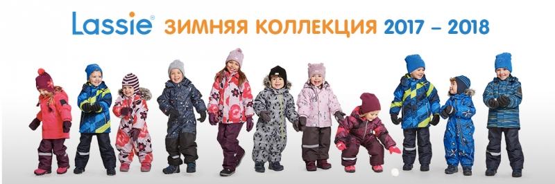 Магазин детской одежды ZiziBoba