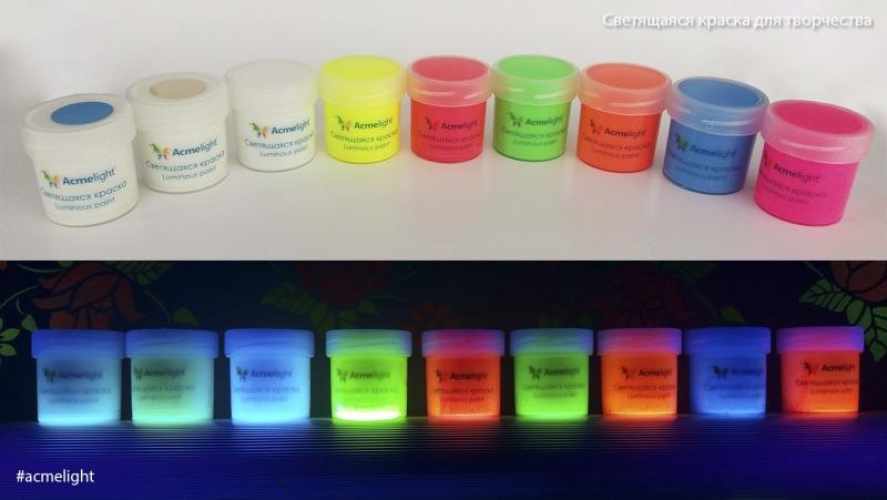 Набор светящихся красок из 8 цветов