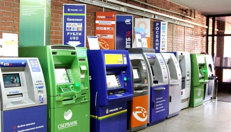 Куплю банкоматы ncr, wincor и др терминалы оплат