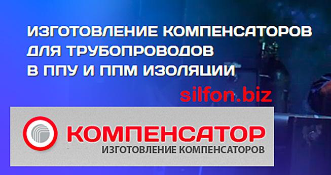 Элементы трубопровода от ООО ИК