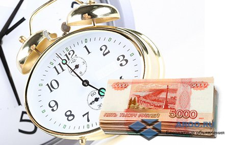 Получение кредита в Санкт-Петербурге через службу безопасности банка.