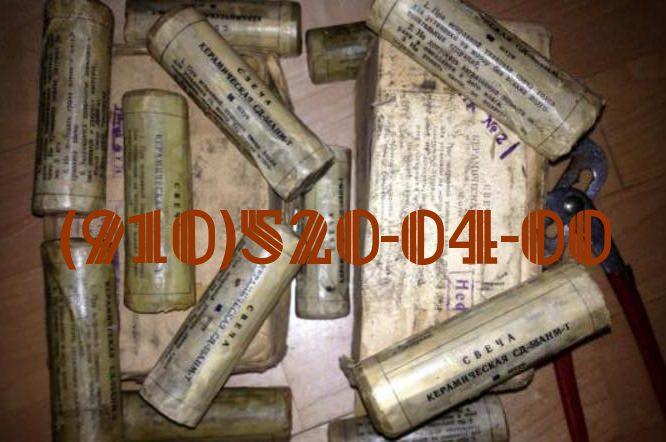 Продам СПН-4-8ТМВ, СД-38БСМ, СД-96, СД-69А, СПЭ-6, СД-55АНМ-Т, СПН-4-3Т,