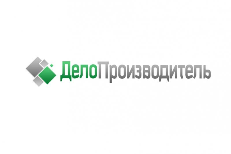 Регистрация товарного знака брендамаркилоготипа