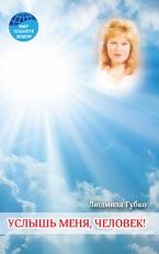 Книги о душе и жизни