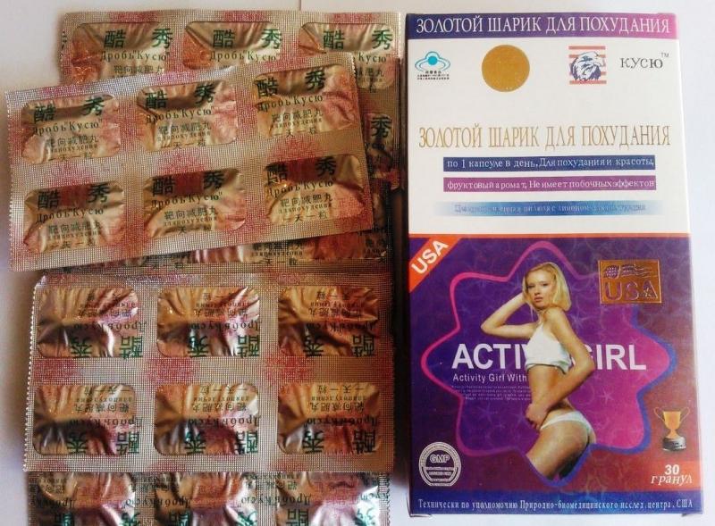 Убрать живот предлагает аптека, это китайская, Регенон, чтобы убрать жир