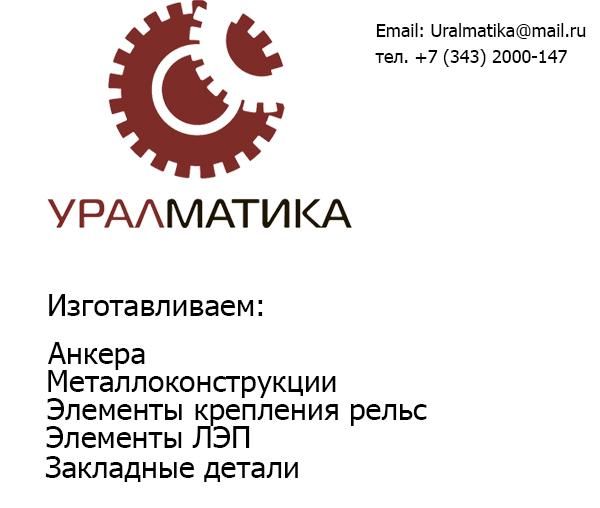 Балка Б56-110-40