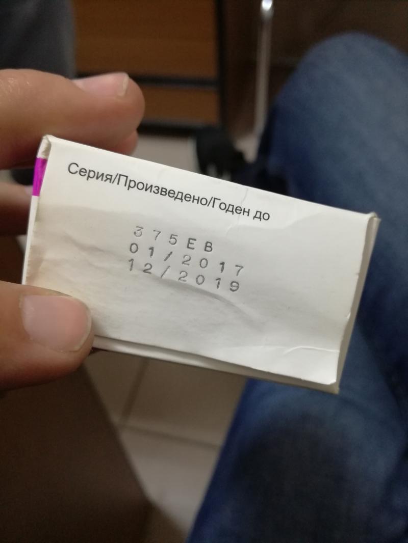Сутент 50 мг