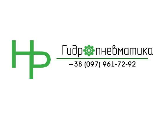 Гидравличесчкое, пневматическое и электрооборудование