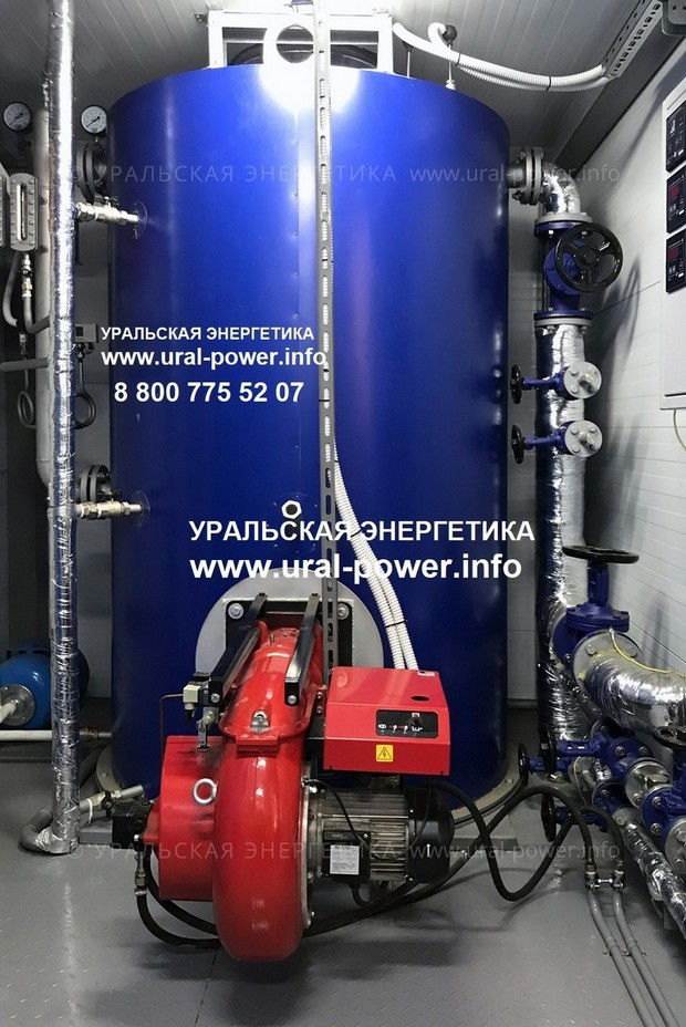 Паровой котел парогенератор в наличии t до 185С, P до 1,0МП