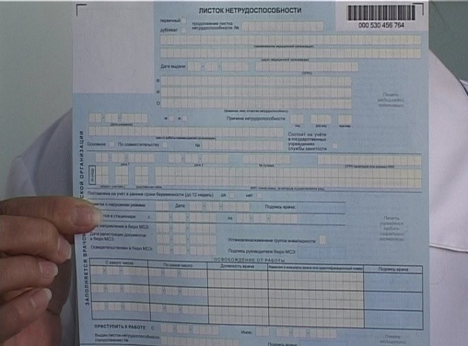 Купить больничный лист медицинские справки в Твери