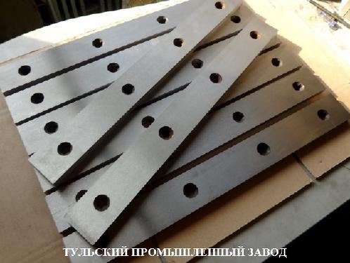 Купить нож для ножниц гильотинных в Москве 520х75х25мм в наличии от производител