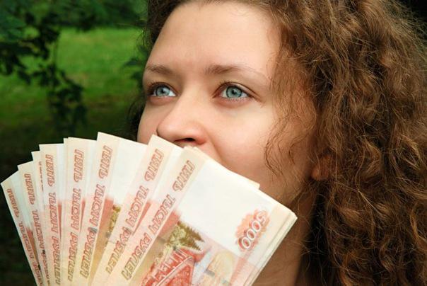 Помогу деньгами лично в руки