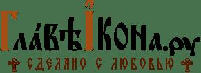 Продажа икон и православной продукции