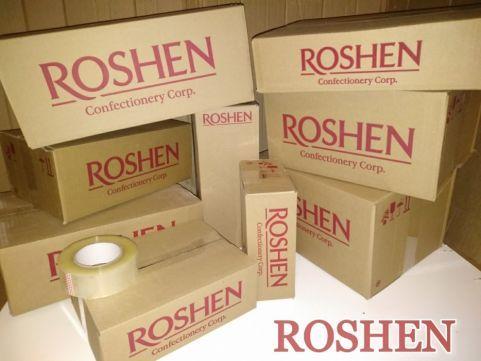 Коробки картонные с логотипом Рошен Roshen. Разового использования.