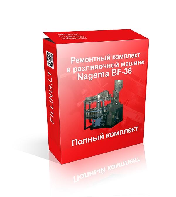 Ремонтный комплект к разливочной машине BF36