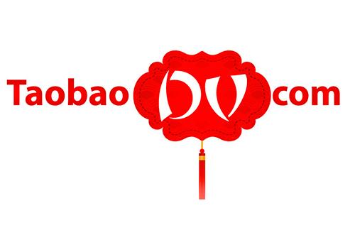 Товары из Китая, каталог Taobao