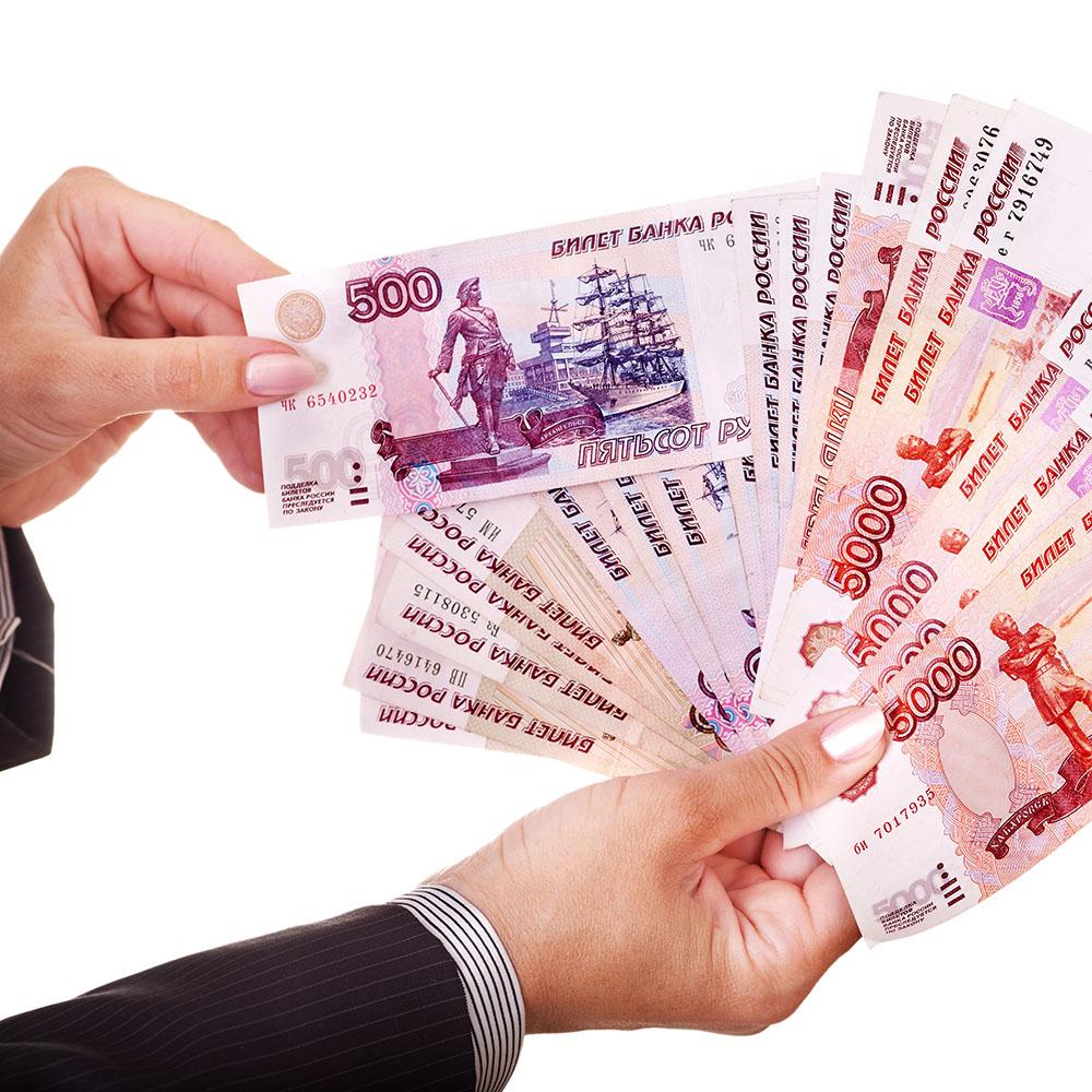 Кредит за один день до 4 000 000 рублей.