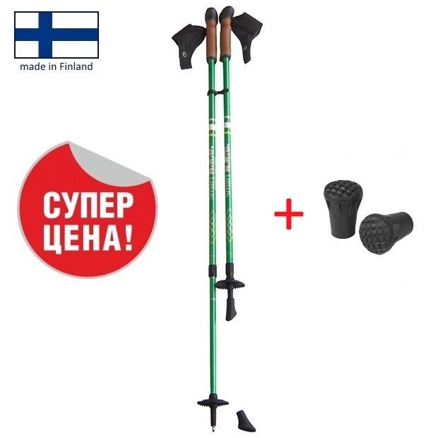 Алюминиевые палки для скандинавской ходьбы 2-х секционные Финляндия