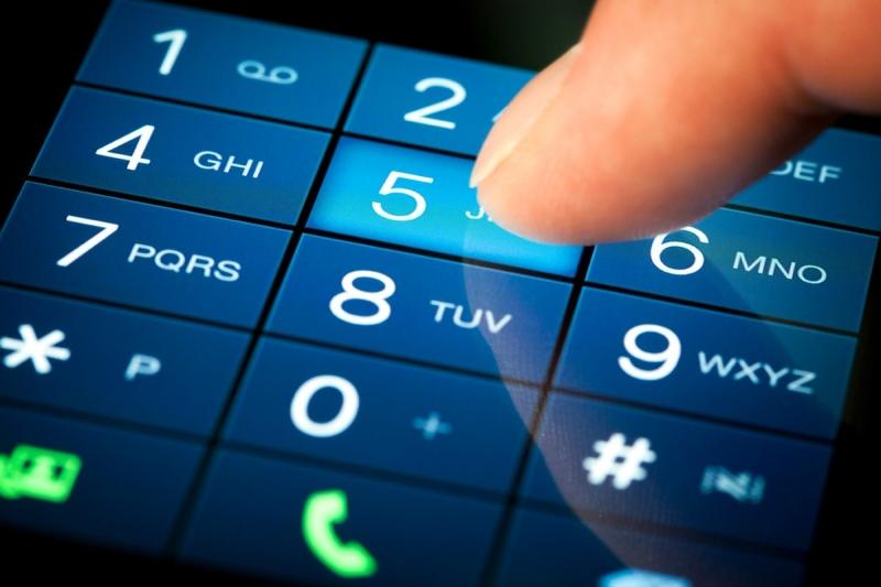 Продажа золотых телефонных номеров