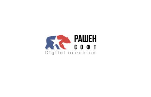ООО РАШЕНСОФТ -разработка сайтов, приложений, ПО