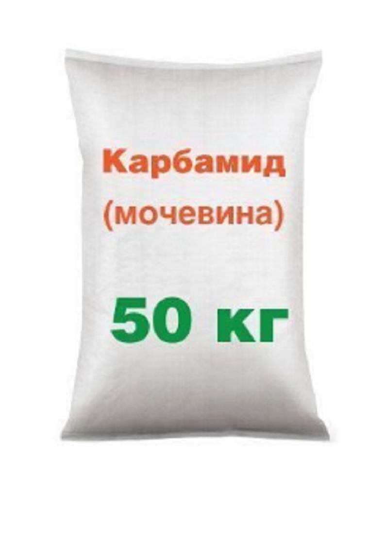 Карбамид Мочевина Марка А, ГОСТ 2081-2010