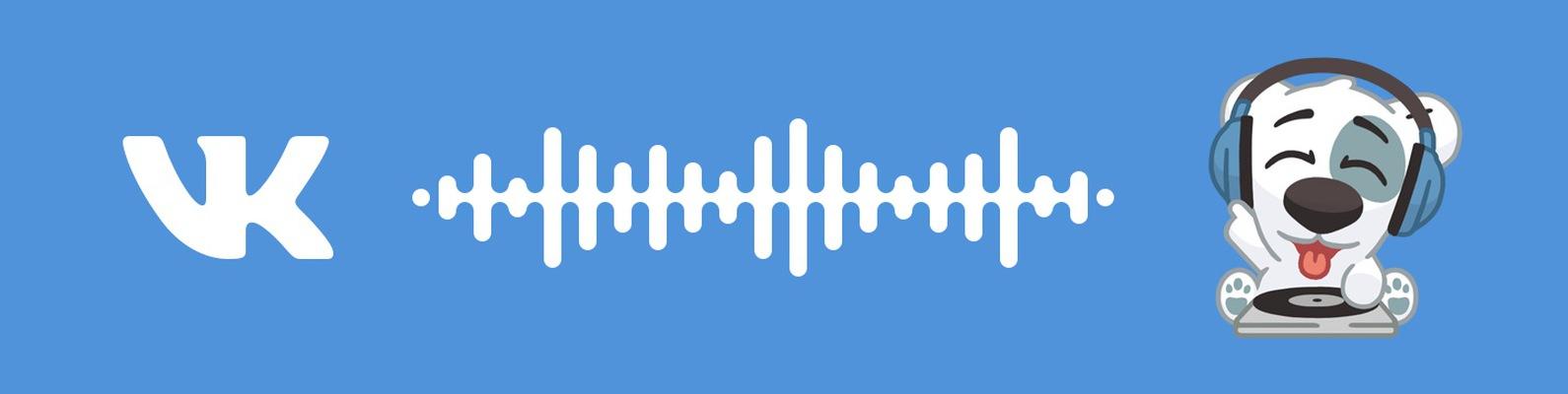 Заказ рекламный аудио ролик под ключ для рекламы в соцсетях