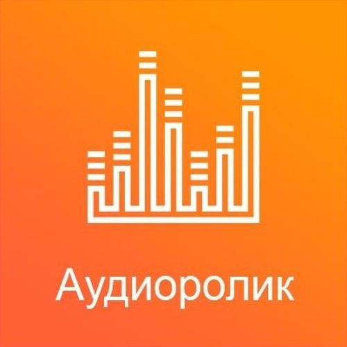 Аудио реклама на остановочных павильонах