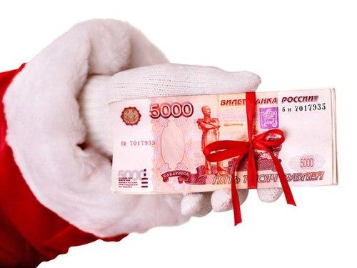 Быстрый и выгодный Предновогодний кредит. Для заемщиков с любыми сложностями.