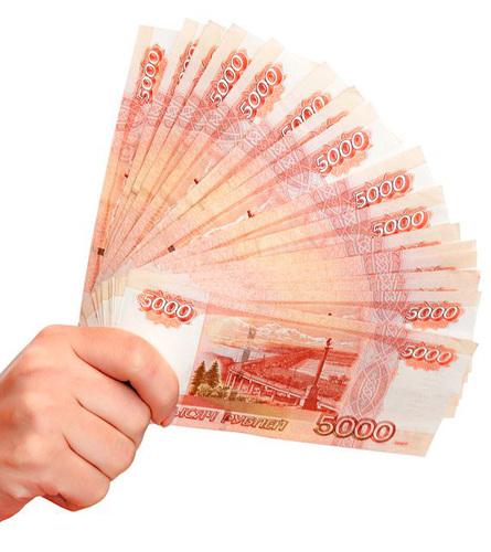 Срочно оформим потребительский кредит на любые цели в день обращения.