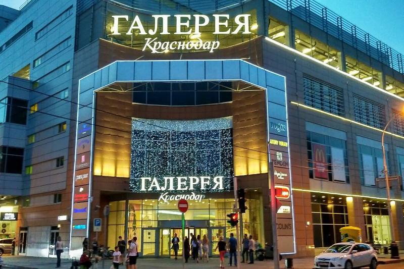 Сдается торговое помещение в ТЦ Галерея Краснодар